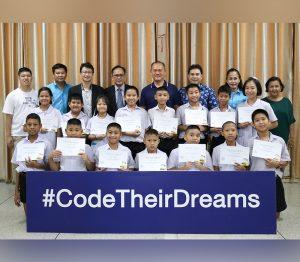 cdg group ผู้ริเริ่มโครงการ Code Their Dreams เพื่อให้ความรู้ด้านการเขียนโปรแกรมคอมพิวเตอร์ (Coding)